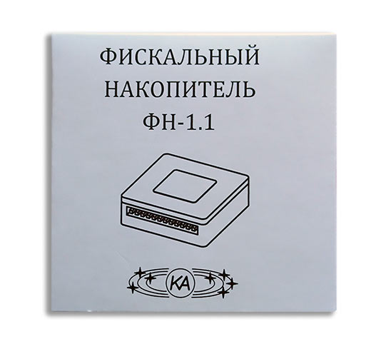 Фискальный накопитель ФН-1.1 (36 месяцев)